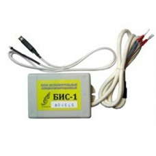 Исполнительный блок ротацией БИС-1М
